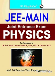 JEE- Main: Physics Guide(Paperback)