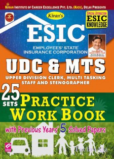 ESIC UDC & MTS Practice Work Book with Previous Years Solved Papers- English(Paperback)