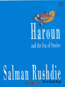 Haroun And The Sea Of Stories(Paperback)