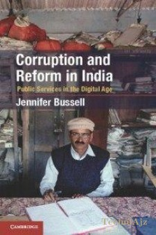 Corruption and Reform in India: Public Services in the Digital Age(Hardcover)