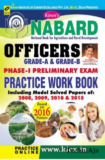 NABARD Officers Grade- A & B Phase- I Preliminary Exam Practice Work Book- English(Paperback)