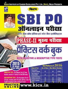 Sbi Po Phase 2 Main Exam Online Practice Work Book Hindi(Paperback)