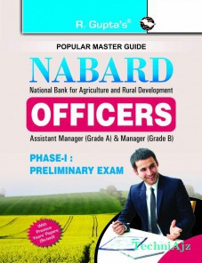 NABARD (National Agriculture and Rural Development Bank) Officers Exam Guide(Paperback)
