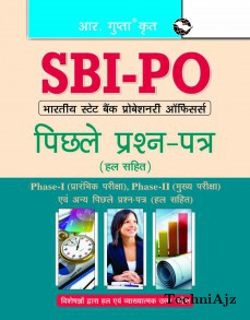SBI: Probationary OfficersPrevious Years Papers (Solved) (Hindi)(Paperback)