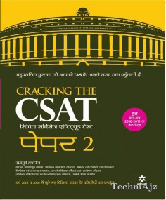 Cracking The CSAT (Civil Services Aptitude Test) Paper- 2(Paperback)