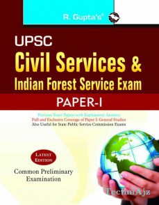 UPSC: Civil Services & Indian Forest Service (Common Preliminary: Paper- I) Exam Guide(Paperback)