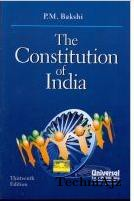 The Constitution of India(Paperback)