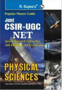 Joint CSIR- UGC (NET) Physical Sciences Exam Guide(Paperback)