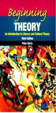 Beginning Theory: An Introduction and Cultural Theory(Paperback)