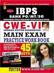 IBPS Bank PO/MT/SO CWE-VI Main Exam Practice Book : English Medium