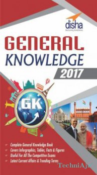 General Knowledge 2017  (Disha Experts) English, Paperback