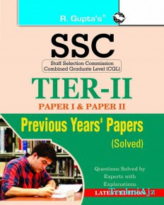 SSC: TIER- II (Paper- I & II) - Previous Years' Papers (Solved)(Paperback)
