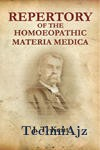 Repertory Of The Homoeopathic Materia Medica (Mini Size)(Hardcover)