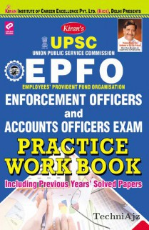 Kiran's UPSC EPFO Practice Work Book- English(Paperback)