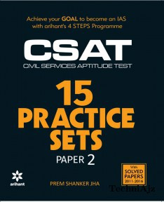 15 Practice Sets- CSAT Paper- 2 (Civil Services Aptitude Test)(Paperback)