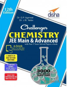 Challenger Chemistry for JEE Main & Advanced with past 5 years Solved Papers ebook(Paperback)