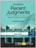 Recent Judgements for Law Competitive Examinations(Paperback)