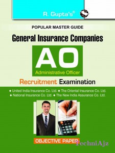General Insurance Companies- Administrative Officer Exam Guide(Paperback)