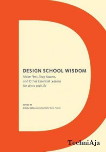 Design School Wisdom: Make First, Stay Awake, and Other Essential Lessons for Work and Life(Paperback)