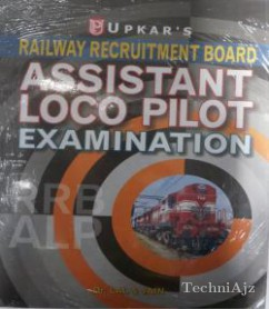 RRB - Assistant Loco Pilot Exam 1st Edition
