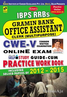 Ibps Rrbs Gramin Bank Office Assistant(multipurpose) Cwe- V Online Exam Self Study Guide- Cum Practice Work Book English(Paperback)