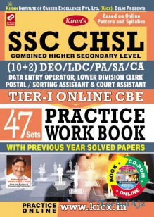 Kiran's SSC CHSL (10+ 2) Tier- I Online CBE Practice Work Book (WITH CD) English(Paperback)