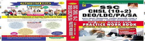 Ssc Chsl 10+ 2 Level Exam Combined Higher Secondary Deo/ldc/pa/sa Exam Self Study Guide- Cum Practice Work Book English(Paperback)