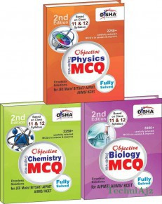 Objective Physics, Chemistry, Biology- Chapter- wise MCQ for AIPMT/ AIIMS/ KCET(Paperback)