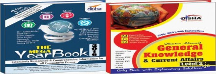 Objective General Knowledge & Current Affairs (Yearbook+ 3100 MCQs) Level 2 for UPSC/ IES/ State PCS/ CSAT/ Bank PO/ NDA/ CDS/ MBA Exams(Paperback)