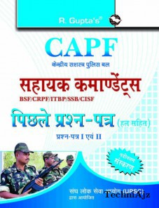 CAPF- Assistant Commandants- Previous Years' Solved Papers (Solved) (Paper- I & II) (Hindi)(Paperback)
