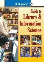 Guide to Library & Information Science(Paperback)