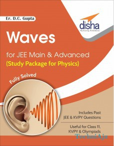 Waves for JEE Main & Advanced (Study Package for Physics)(Paperback)