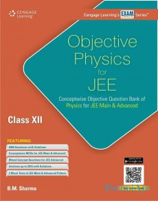Objective Physics for JEE: Class XII(Paperback)