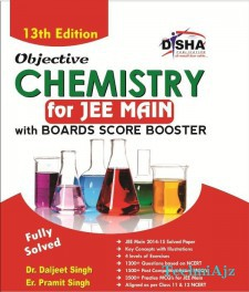 Objective Chemistry for JEE Main with Boards Score Booster(Paperback)