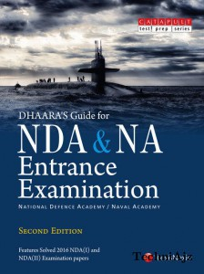 Dhaara s Guide for NDA (National Defence Academy) & NA (Naval Academy) Entrance Examination(Paperback)