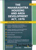 The Maharashtra Housing and Area Development Act 1976(Paperback)