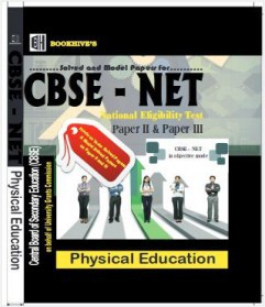 Cbse Net Physical Education Paper(Paperback)