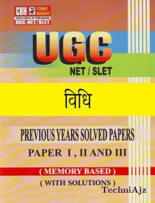 Law In Hindi Previous Years Solved Papers For Ugc Net Slet Paper 1, 2, 3 (Paperback)(Paperback)