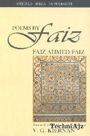 Poems By Faiz (English and Urdu Edition)(Paperback)