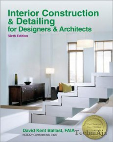 Interior Construction & Detailing for Designers & Architects(Paperback)