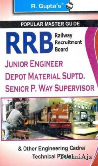 Railway Recruitment Board Jr Engineer Depot Material Suptd. Sr P. Way Supervisor Guide 1st Edition  (RPH Editorial Board) -English -Paperback