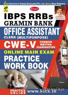 Kiran's IBPS RRBs Gramin Bank Office Assistant CWE- V Online Main Exam Practice Work Book(Paperback)
