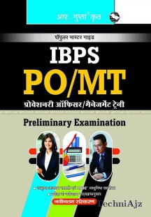 Institute of Banking Personnel Selection (IBPS) : PO/MT Preliminary Exam Guide(Paperback)