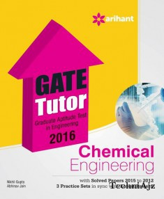 GATE Tutor 2016- Chemical Engineering(Paperback)