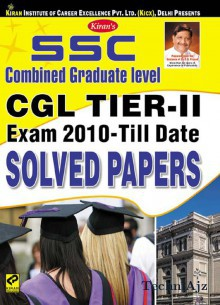 Kiran's SSC CGL Tier- II Exam 2010 Till Date Solved Papers- English(Paperback)