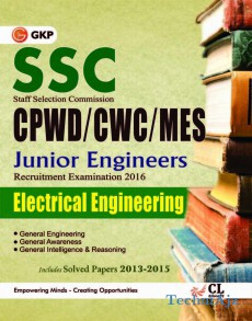 Ssc Cpwd/Cwc/Mes 2016 Electrical Engg. (Junior Engg. Recruitment Exam. ) Includes Solved Paper 2013- 2015(Paperback)