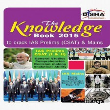 The Knowledge Book 2015 for IAS Prelims (CSAT) & Mains (English, Essays, General Studies Paper I to IV)(Paperback)