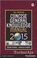 The Pearson Concise General Knowledge Manual 2015(Paperback)