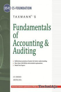 Fundamentals Of Accounting And Auditing(Paperback)