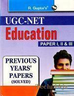 UGC- NET Education Previous Papers (Solved)(Paperback)